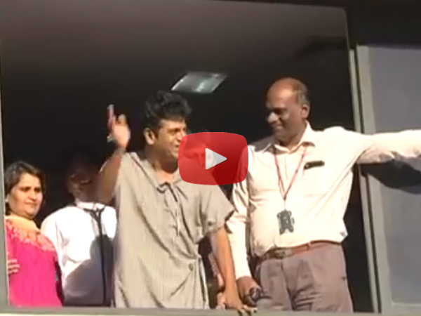 Shivarajkumar Waves Hi! To Distressed Fans Outside Mallya Hospital !