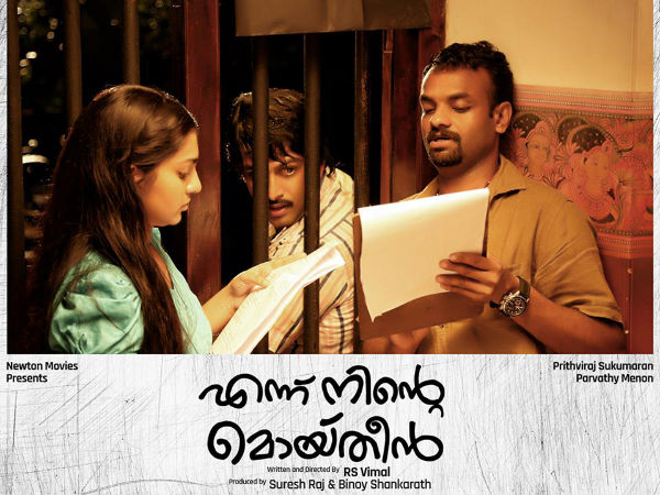 Ennu Ninte Moideen Box Office: Collects 19 Crores In 18 Days