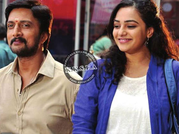 Sudeep And Nithya Menon