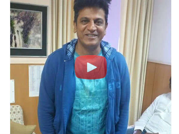 Watch Shivanna Live
