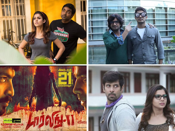 Tamil Movies On October 21st: Two More Exciting Films Join The 'Ayudha Pooja' Race!