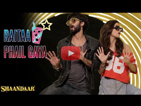 Shaandaar| New Song| Raitaa Phail Gaya Song| Shahid Kapoor| Alia