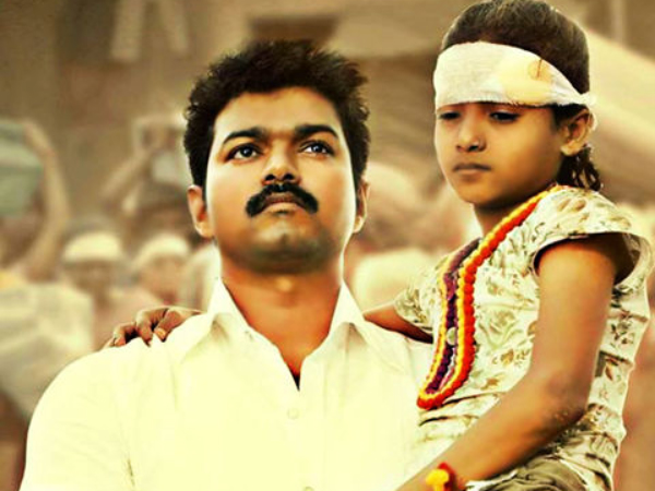 Is Ilayathalapathy Vijay The Future Chief Minister of Tamil Nadu?