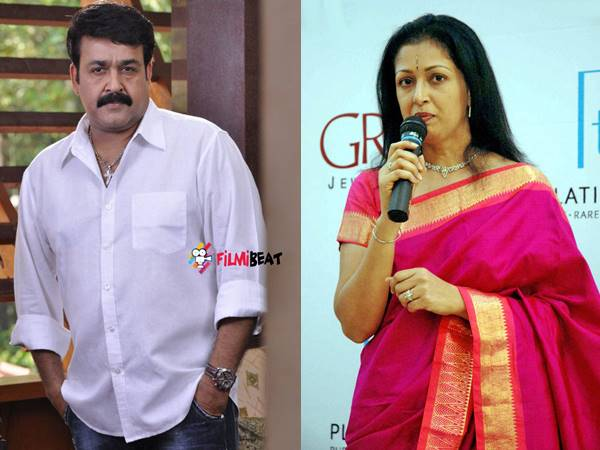 Mohanlal & Gauthami To Team Up After 26 Years