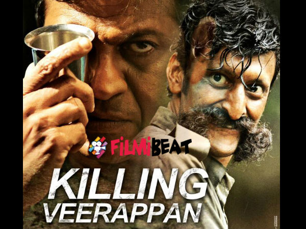 WATCH: Shivarajkumar Starrer 'Killing Veerappan' Trailer 2