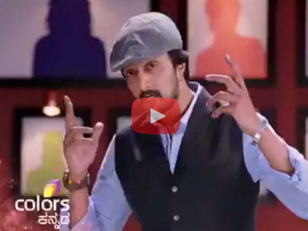 WATCH: Stylish Kichcha Sudeep In Bigg Boss Promo-3