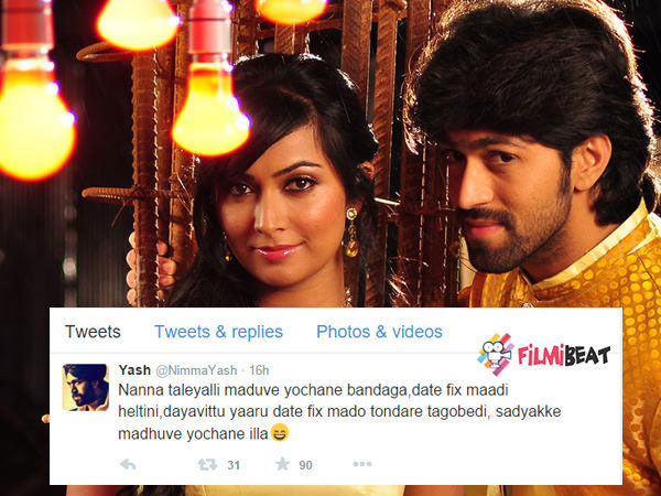Yash | Radhika Pandit | Yash And Radhika Pandit | Yash And