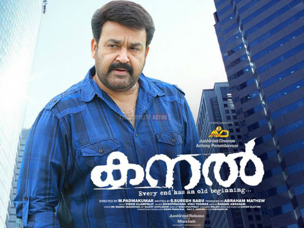 Mohanlal's Kanal: 5 Reasons To Watch