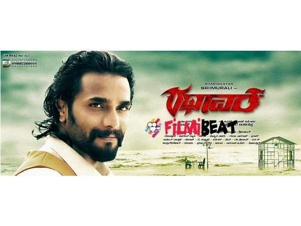 WATCH: Srimurali Starrer 'Rathaavara' Official Teaser