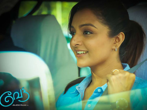 Manju Warrier's 'Vettah' Look Goes Viral