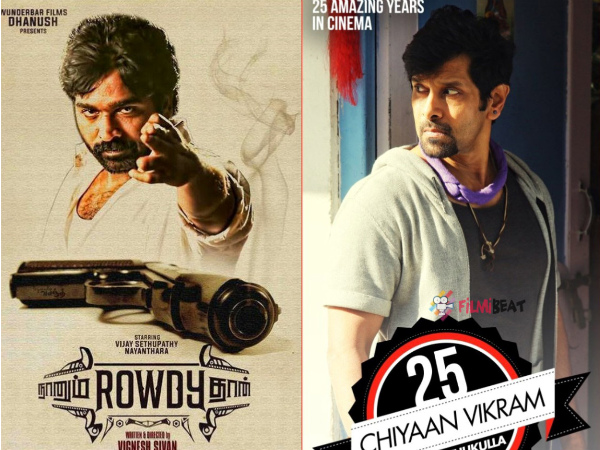 First Weekend (5 Days) Box Office Collections Of 10 Endrathukulla & Naanum Rowdydhaan