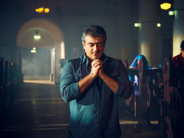 Disappointment For Ajith Fans?
