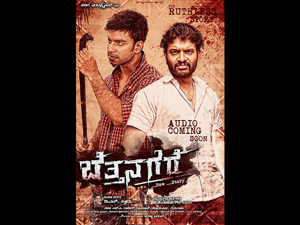 Sumanth Shailendra And Akshay As Brothers