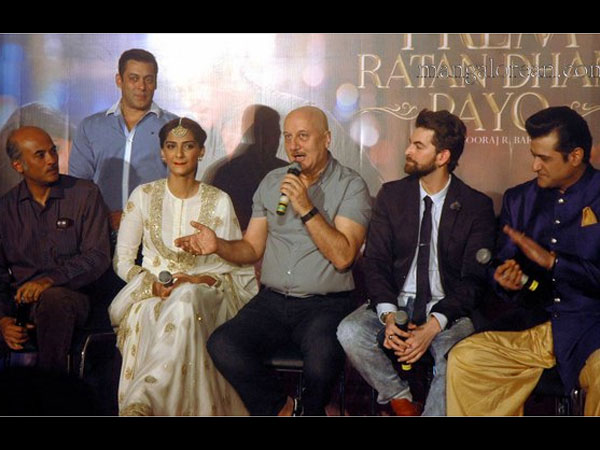 Trailer Launch Of PRDP