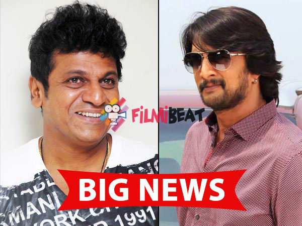 BIG NEWS: Shivarajkumar And Sudeep In Jogi Prem's Next!