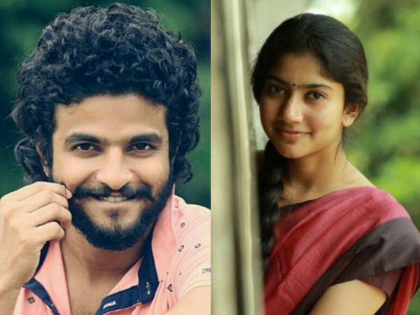 Sai Pallavi And Neeraj Madhav