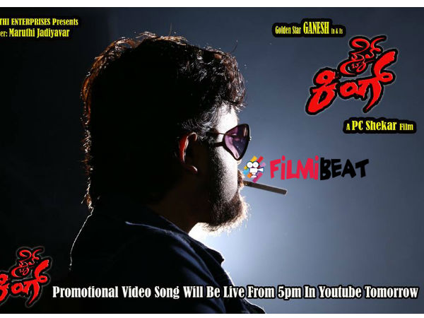 Video Song To be Released Today (Nov 21)
