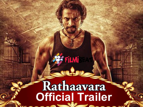 Rathaavara Rathaavara Official Trailer Srimurali Upcoming Movies