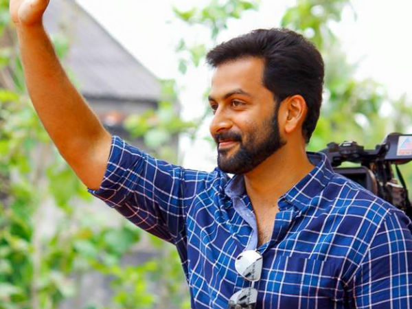 Prithviraj With 'Kunchirakkottu Kaali'