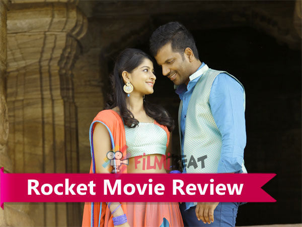 Rocket Movie Review: Not Enough Gas!