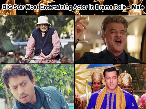 BIG Star Most Entertaining Actor in Drama Role – Male
