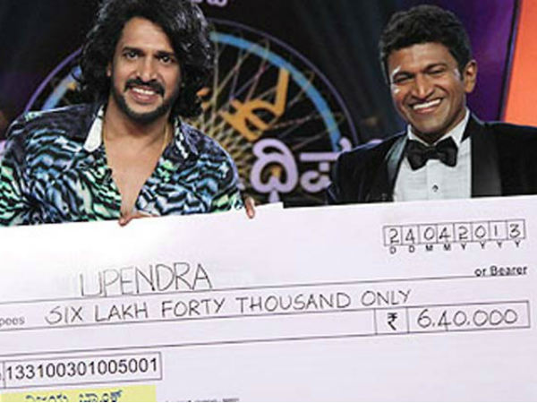 Real Star Upendra