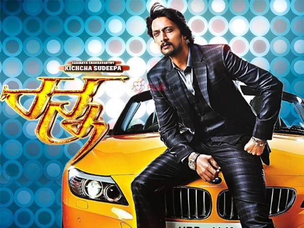 Ranna Kannada Songs Download - Mp3Rolascom