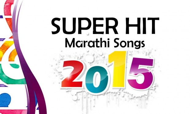 A musical countdown to 2016: Here's Top 10 Super Hit Marathi Songs of 2015!