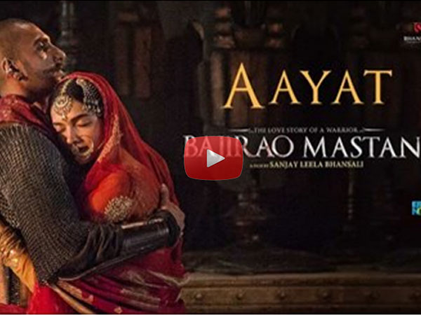 Watch Bajirao Mastani's Soulful Song 'Aayat' Here
