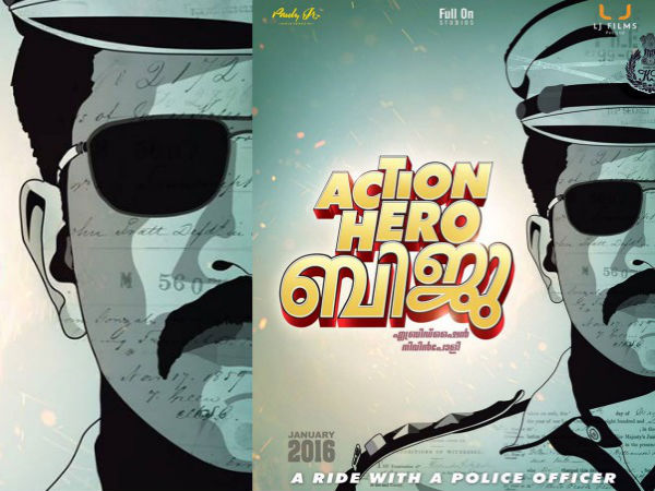 Nivin Pauly Launches Action Hero Biju First Look & Pauly Jr. Pictures