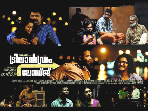 Anoop Menon Back With Trivandrum Lodge Sequel