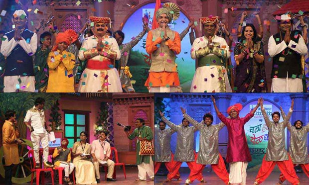 'Chala Hawa Yeu Dya' – Now In your Hometown!
