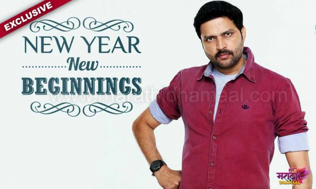 Find out why Ankush Chaudhari will not attend New Year Party this year!