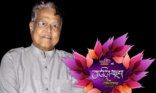 Happy Birthday to the Popular Film and Stage actor 'Viju Khote'!