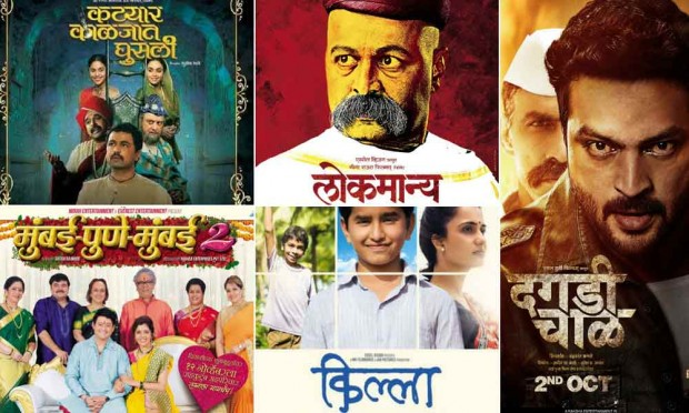 Here's a look at Marathi Movies that Rocked the Box Office 2015