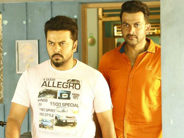 I Am Jealous Of Indrajith: Prithviraj