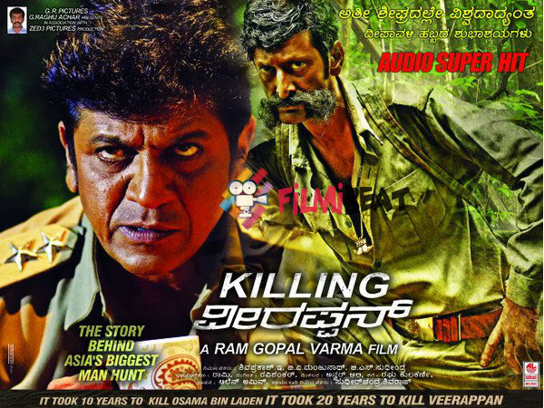 Shivarajkumar And Sandeep Bharadwaj in Killing Veerappan