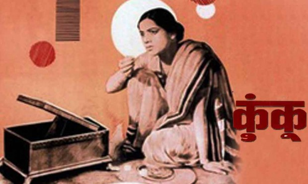 Kunku (1937) - A Glance through Old Memories