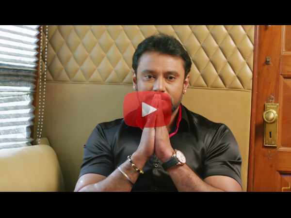 Watch Darshan's Teaser On MMKY