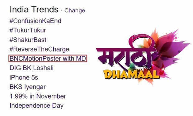 'Marathi Dhamaal' trends 'Bandh Nylon Che' – Motion Poster for 17 hrs. on Twitter!