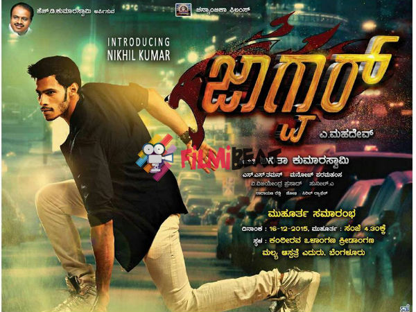 HD Kumarswamy Son Nikhil Gowda In Jaguar