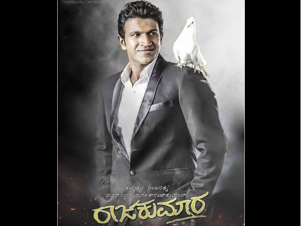 Puneeth Rajkumar In Rajakumara