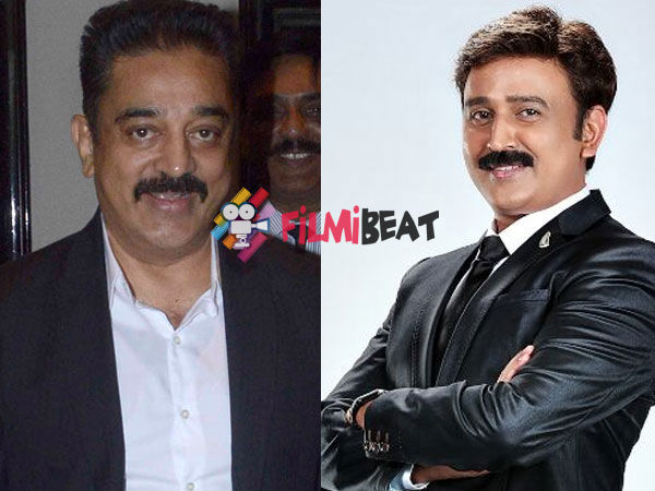 Ramesh Aravind's Next Gets Kamal Haasan's Movie Title Pushpaka Vimana