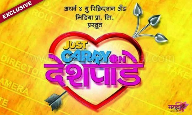 Review: Mad Comedy 'Carry On Deshpande'
