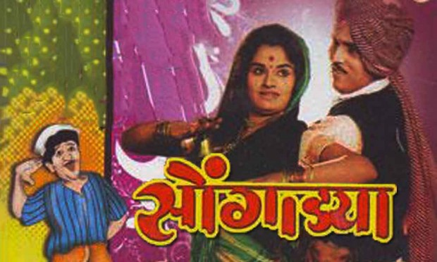 'Songadya' (1971) - A Glance through Old Memories