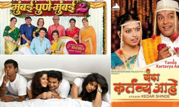 This Wedding Season, Witness Top 5 All Time Favourite Wedding Movies!