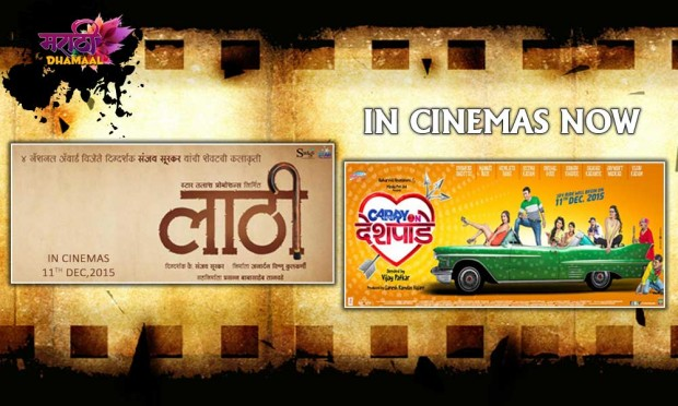 Today's Releases – Carry On Deshpande, Laathi