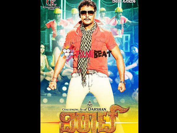 Darshan In The Upcoming Movie Viraat