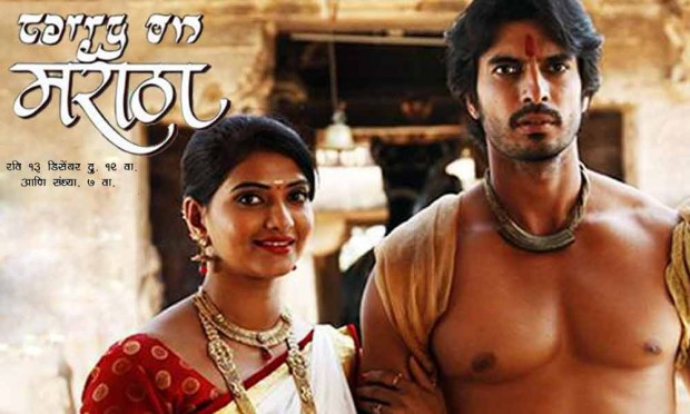 World Television Premiere 'Carry On Maratha' Exclusively on Zee Talkies!
