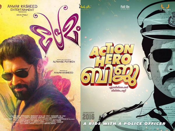 Nivin's First Release After Premam